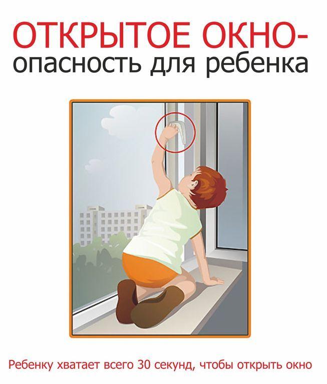 коленного сустава чем опасен кондиционер и открытое окно изложения
